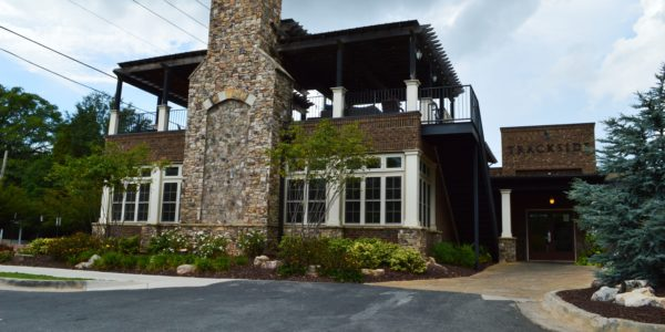 Trackside Grill Restaurant Downtown Kennesaw